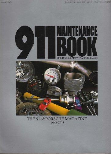 911 MAINTENANCE BOOK FINE TUNING & MAINTENANCE GUIDANCE (月刊Life5月号増刊)