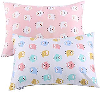 UOMNY Kids Toddler Pillowcases 2 Pack 100% Cotton Pillowslip Case Fits Pillows sizesd 13 x 18 or 12x 16 for Kids Bedding Pillow Cover Baby Pillow Cases Pink/White Owl