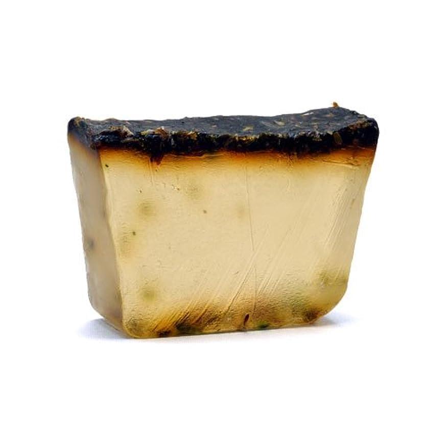 今日食用好きであるプライモールエレメンツ アロマティック ミニソープ プライモールディフェンス 80g 植物性 ナチュラル 石鹸 無添加