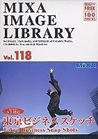 MIXA IMAGE LIBRARY Vol.118 東京ビジネススケッチ