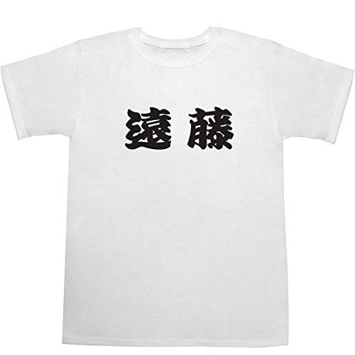 遠藤 T-shirts ホワイト XS【遠藤要】【遠藤周作】