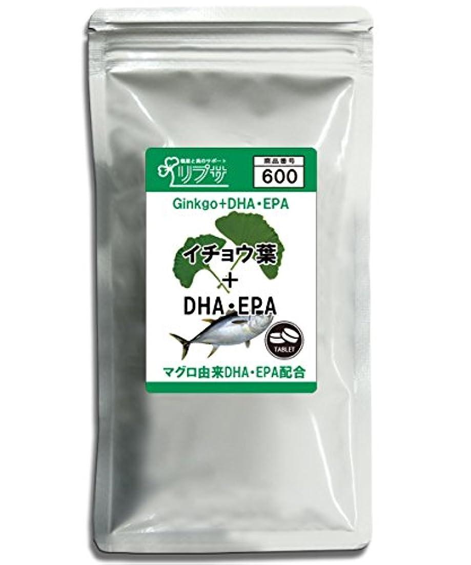 発揮する素晴らしい成熟イチョウ葉+DHA?EPA粒 約1か月分 T-600