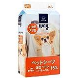 [Amazonブランド]Wag ペットシーツ 薄型 1回使い捨て ワイド 150枚