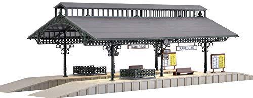 Vollmer 43545 Bahnsteighalle mit LED-Beleuchtung, Funktionsbausatz