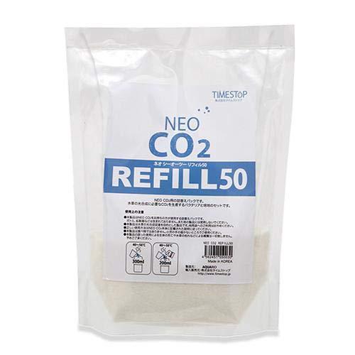 タイムストップ NEO CO2 リフィル50 詰替え用 発酵式 交換用