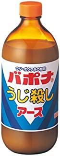 アース バポナ うじ殺し液剤 500ml×12本