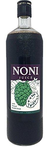 ノニジュース発酵果汁100%(サモア 沖縄)900ml×6本 ユイマールハウス 自然豊かなサモア産のノニ果実を使用 まろやかで飲みやすいノニジュース