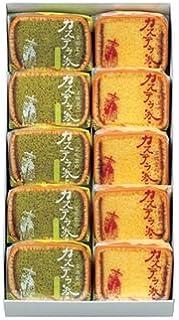 文明堂東京 カステラ巻[ 巻10 ]  10個入(ハニー5個・抹茶5個) 28854-0-0