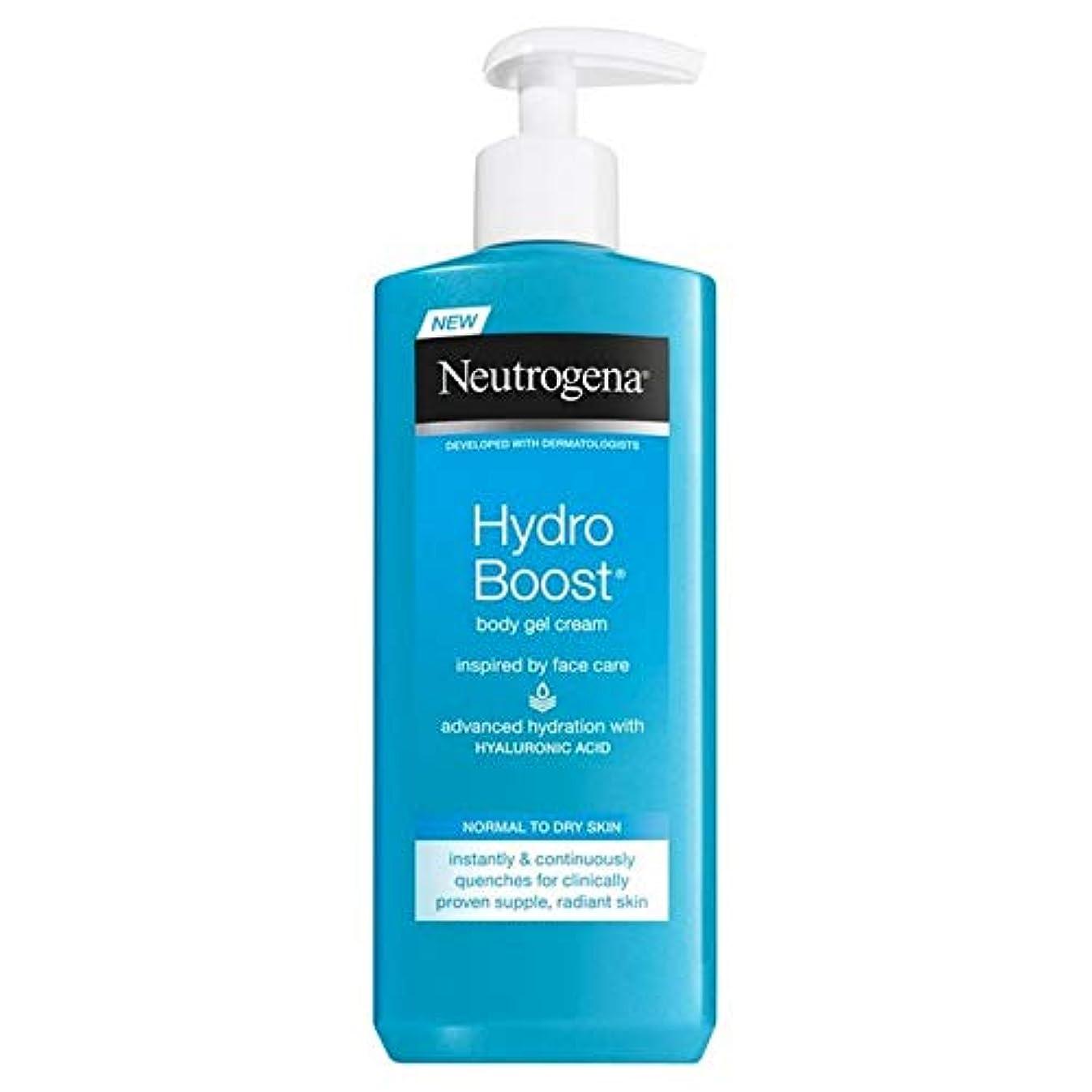 コード将来の回復する[Neutrogena ] ニュートロジーナ水力発電は、ボディジェルクリーム250ミリリットルを後押し - Neutrogena Hydro Boost Body Gel Cream 250ml [並行輸入品]