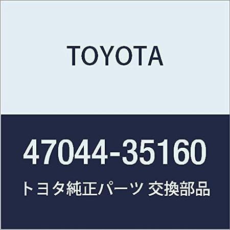 TOYOTA 47044-35160 Drum Brake Backing Plate