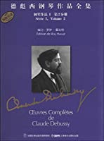 Complete piano works by Debussy : Piano Works 1 ( 2 volumes )(Chinese Edition)