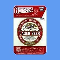 キリン ラガー350ml×24缶