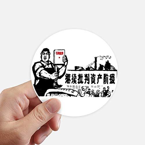 DIYthinker Travailleur Paysan Chinois Rouge Révolution Autocollants 10CM Mur Valise pour Ordinateur Portable Motobike Decal 8Pcs diamètre 10cm Multicolor