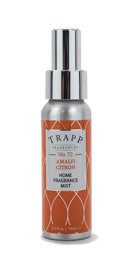 ベルベックス結論Trapp Home フレグランスミスト - No. 72 Amalfi シトロン 62672