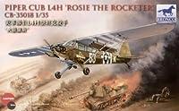 ブロンコモデル 1/35 米パイパーカブL-4バズーカ搭載地上攻撃機 ロージーロケッター プラモデル