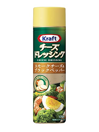 クラフト (Kraft) チーズドレッシング スモークプロセスチーズ【桜チップで燻製されたスモークチーズを使用】 ×3本