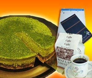 父の日 スイーツ 抹茶チーズケーキ・イエローローズ・コーヒー・手紙付セット(花とスイーツ ギフト 珈琲 詰め合わせ)