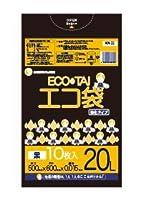 ゴミ袋 20L 500x600x0.015厚黒 10枚 HDPE素材