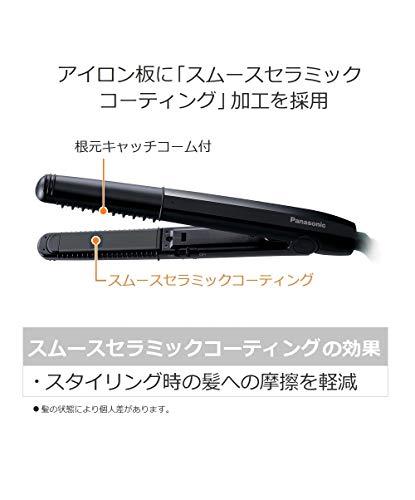 Panasonic(パナソニック)『ミニコテ(EH-HV17)』