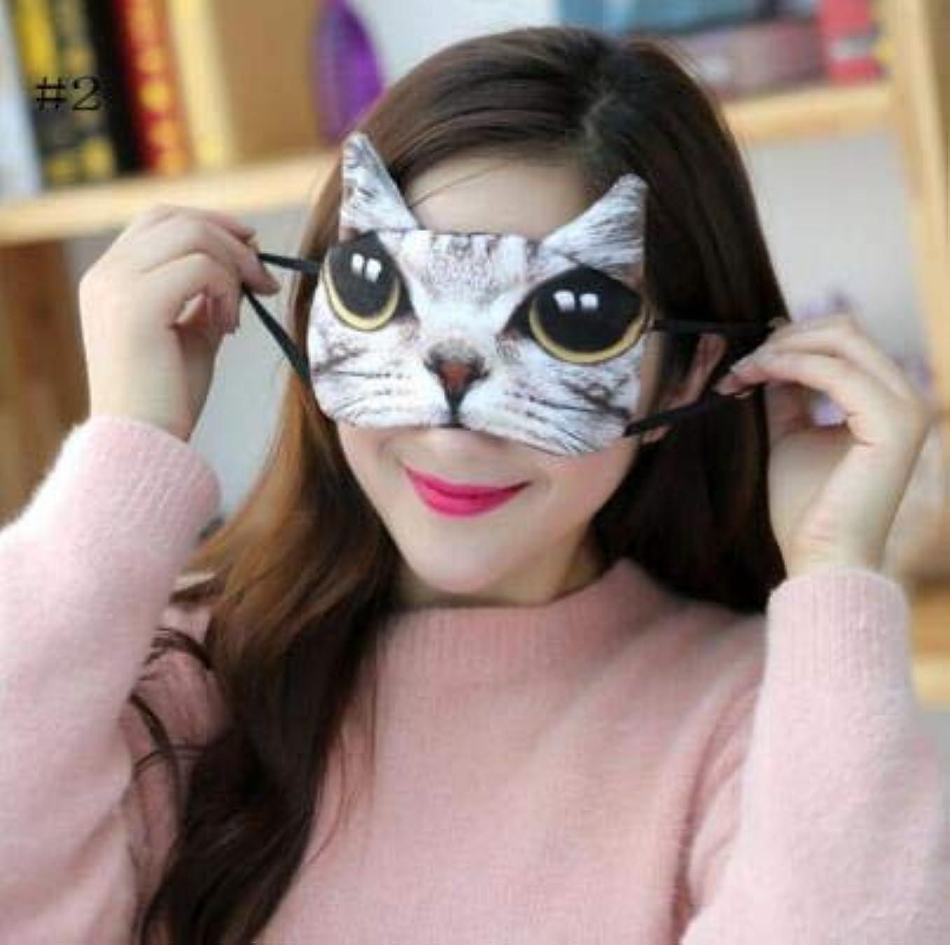 故障中多数の殺人NOTE 新しいかわいい漫画猫デザイン睡眠アイマスクウェルレストノーマルアイシェード保護カバーMR085