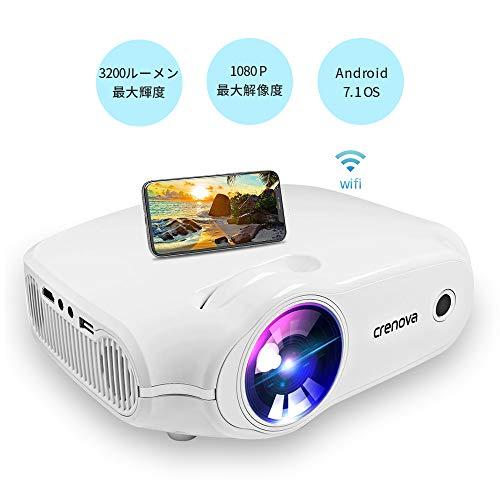 プロジェクター,プロジェクター 小型ホームシアター5200ルーメンBluetooth 5.0 Android 7.1バージョンシステぷろじえくたー 小型1920*1080フルHD最大解像度スピーカ*2内蔵 Fire TV Stick/HDMI/USB/VGA/TF/PC/AV/ノートパソコン/スマートフォン/ゲーム機など接続可能、台形補正機能付きプロジェクタprojector(日本語説明書) 小型プロジェクター bluetooth プロジェクター 天井