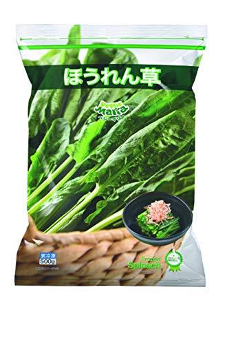 冷凍野菜 ベジーマリア ほうれん草500g×1袋 冷凍カット野菜 簡単お手軽 ホウレンソウ SPINACH CUT