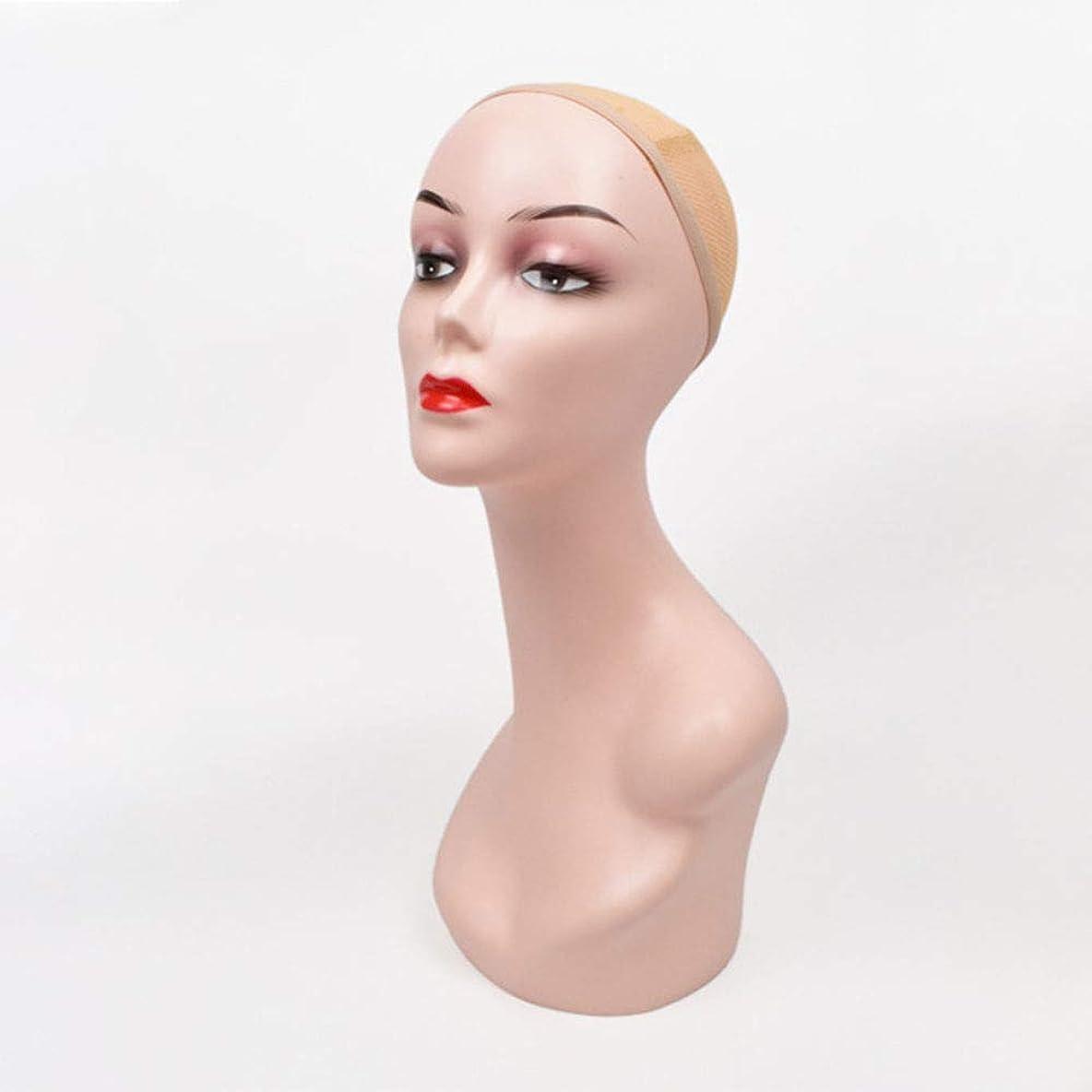 リファイン式生きているウィッグモデルヘッド左肩型ディスプレイウィッグハットダミーヘッドモデル支柱ブラケット