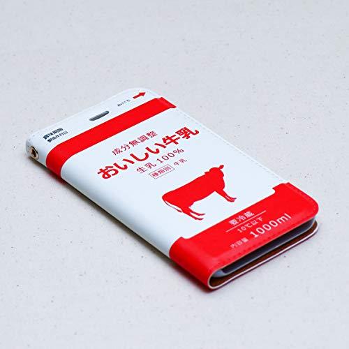 iphoneXS ケース スマホケース 手帳型 おいしい牛乳(赤) レザーケース ミルク milk iphoneケース (iPhoneX/XS用, おいしい牛乳(赤))