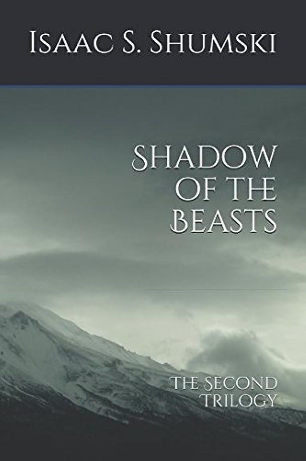 怪物で出来ている乱暴なShadow of the Beasts: The Second Trilogy
