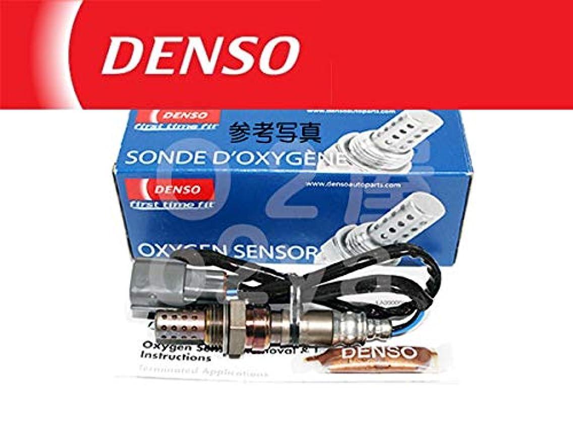 放棄された騒ぎ独特のDENSO AFセンサー ポン付け 純正品質 22641AA032 B12 BHE BEE レガシィ