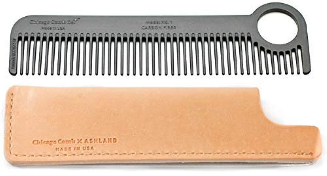 約束する動員するインタフェースChicago Comb Model 1 Carbon Fiber Comb + Essex Natural Horween leather sheath, Made in USA, ultimate pocket and travel comb, ultra smooth strong & light, anti-static, premium American leather sheath [並行輸入品]