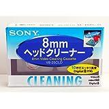 ソニー Hi8/ デジタル8/ 8ミリビデオ用 画の出るへッドクリーナー 【SONY】