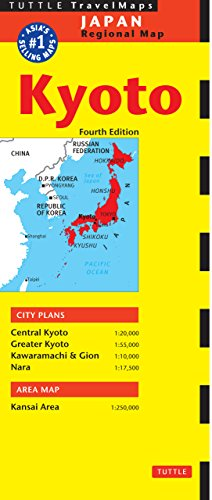 Kyoto Travel Map Fourth Edition (English Edition)