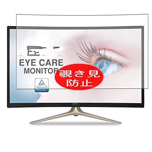 VacFun Anti Espia Protector de Pantalla Compatible con ASUS Curved VA327 / VA327H 31.5' Display Monitor, Screen Protector Película Protectora (Not Cristal Templado) Filtro de Privacidad New Version
