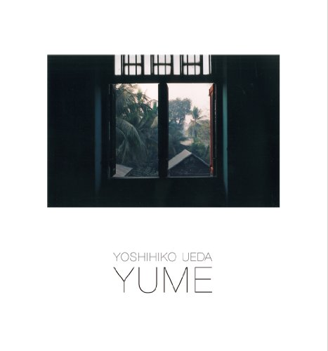 Yoshihiko Ueda - Yume