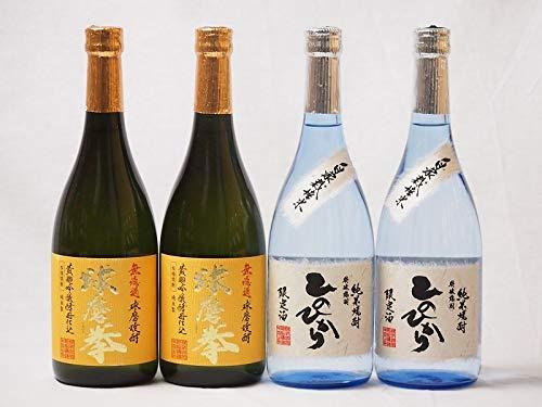 熊本県恒松酒造球磨焼酎4本セット(自家栽培米 純米焼酎 ひのひかり 無濾過球磨焼酎 球磨拳) 720ml×4本