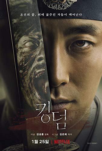 韓国ドラマ【キングダム】Blu-ray版/全6話 303