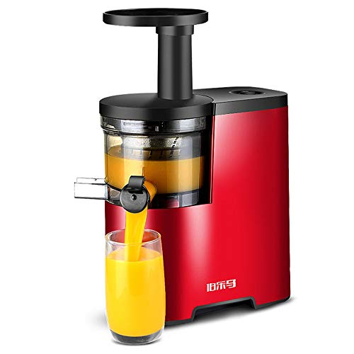 LXQ Multi-Function Juicer Juice Machine, Juice Machine Juicer Home Automatic Fruit and Vegetable Multi-Function Juice Machine Juice Machine Mixer (Color: Red)