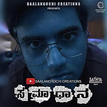 Samaadhaana (feat. Sathya Radhakrishan, Vinayaka B Mansur & Madhukar Hirisaave)