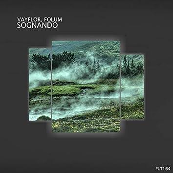 Sognando EP (Stream Edition)
