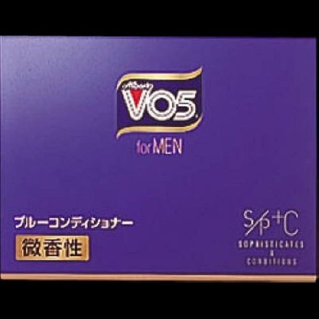 振る舞う八百屋さん管理します【まとめ買い】VO5 forMEN ブルーコンディショナー 微香性 85g ×2セット
