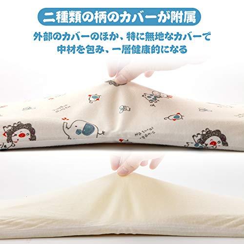 SleepTom『ベビー枕』