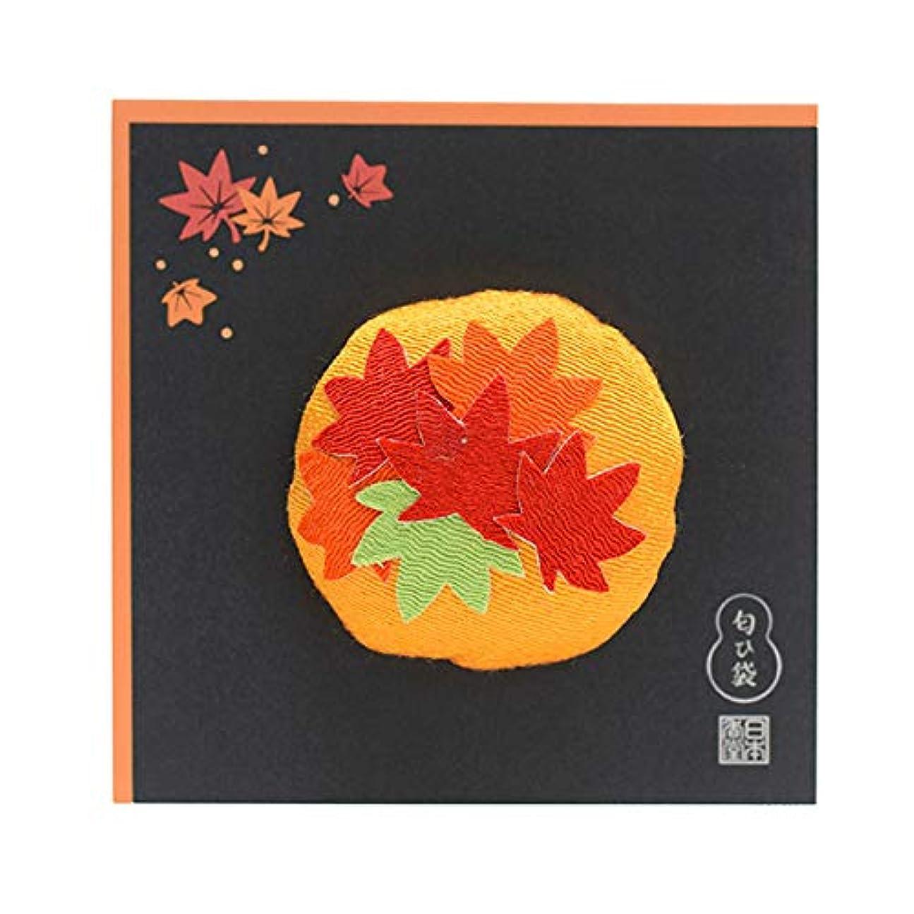 割り当て練習した処方する日本香堂 香風景 匂ひ袋 もみじ