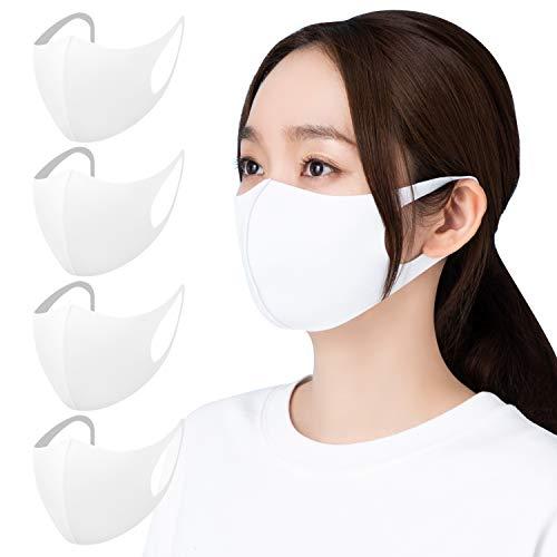 【Amazon限定ブランド】マスク ひんやり 4枚組 男女兼用 フィット感 耳が痛くなりにくい 呼吸しやすい 伸縮性抜群 立体構造 丸洗い 繰り返し使える Home Cocci (Sサイズ4枚組, ホワイト)