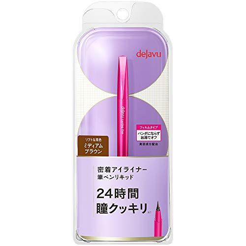 Dejavu Lasting Fine Brush Pen Liquid Eyeliner - Medium Brown (Green Tea Set)