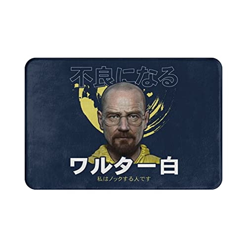 "Breaking Bad Heisenberg - Felpudo japonés con texto en inglés ""Breaking Bad Heisenberg"", alfombra de baño"