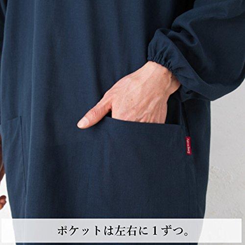 エプロンストーリー『薄手コットンのシンプルかっぽう着』