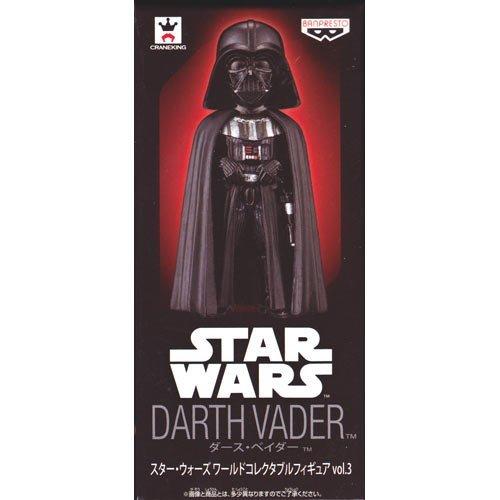 STAR WARS World collectable figure vol.3@012 DARTH VADER