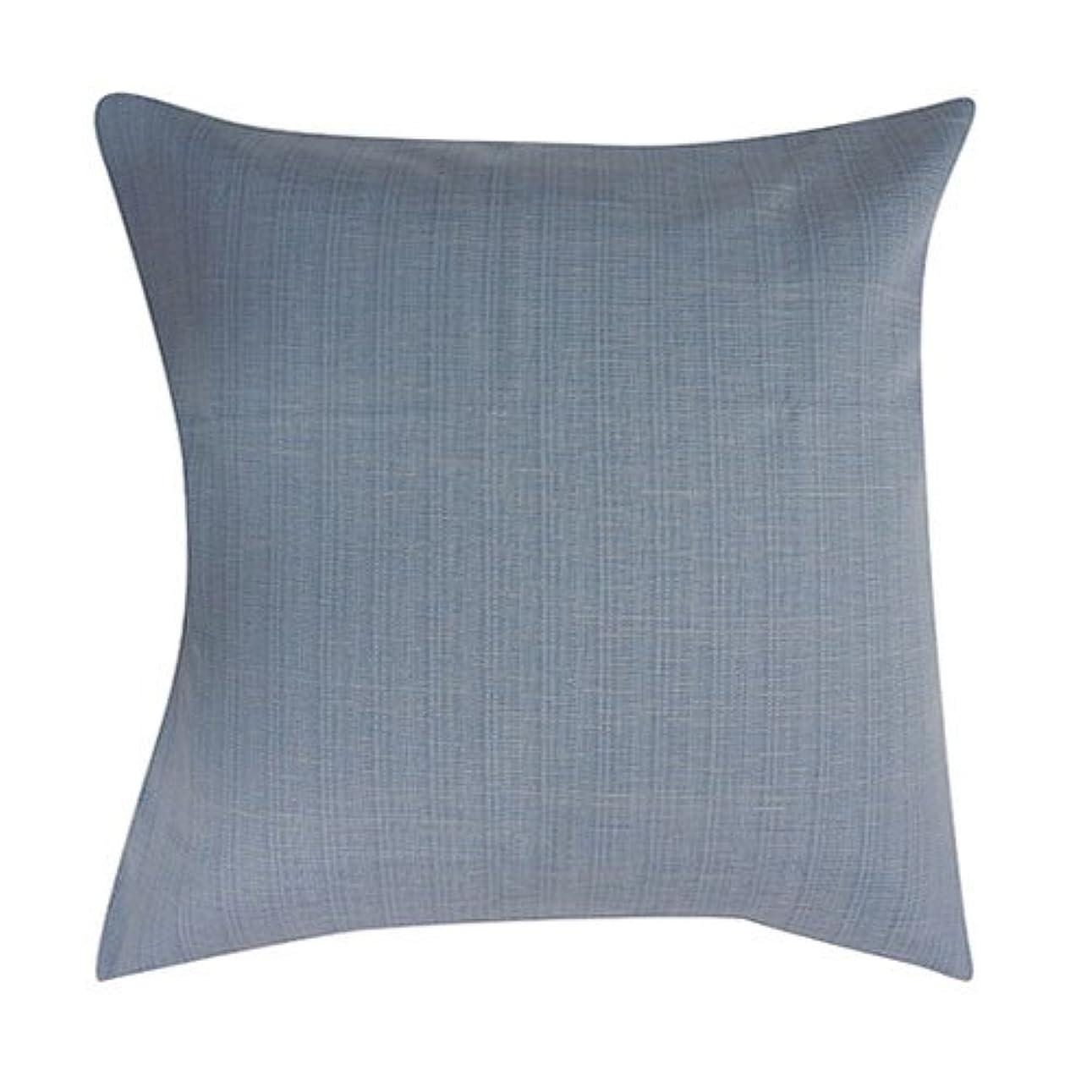 周囲までストレスの多いIKS COLLECTION 座布団カバー オーク 上質 モダン 日本製 ブルー 55x59 柄 55516870
