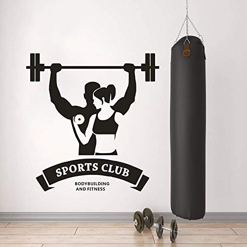 Logotipo del club deportivo pegatinas de pared calcomanías de fitness y arte de pared gimnasio estudio decoración con mancuernas vinilo cartel de pared decoración del hogar pegatinas A4 42x43cm